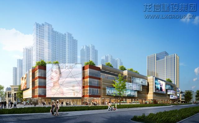 龙信广场商业营销中心盛大开放!